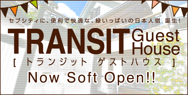 Transit Guest House トランジットゲストハウス